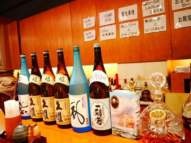 「魚処 昌」  お酒